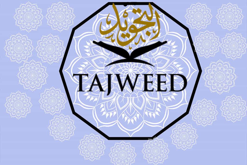 Ladies Tajweed & Tafseer Class Every Monday